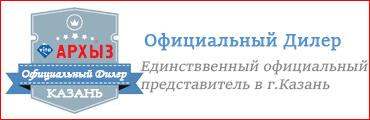 Единственный официальный представитель по доставке бутилированной воды Архыз в Казани